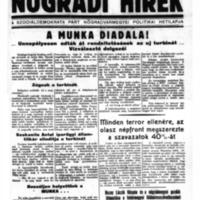 https://digitaliskonyvtar.bbmk.hu/kdsfiles/idx/Nogradi_Hirek_1947-1948_00151.jpg